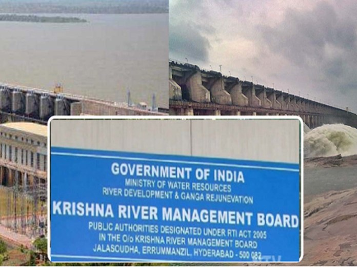 krishna river board