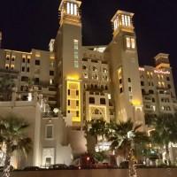 INVITED REVIEW: A well spent iftar inside Al Mudheef Ballroom