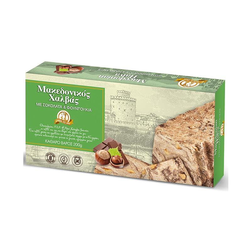 MACEDONIAN HALVA, WITH CHOCOLATE AND HAZELNUTS *GLUTEN-FREE