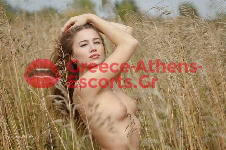ESCORT CALL GIRL PATRICIA
