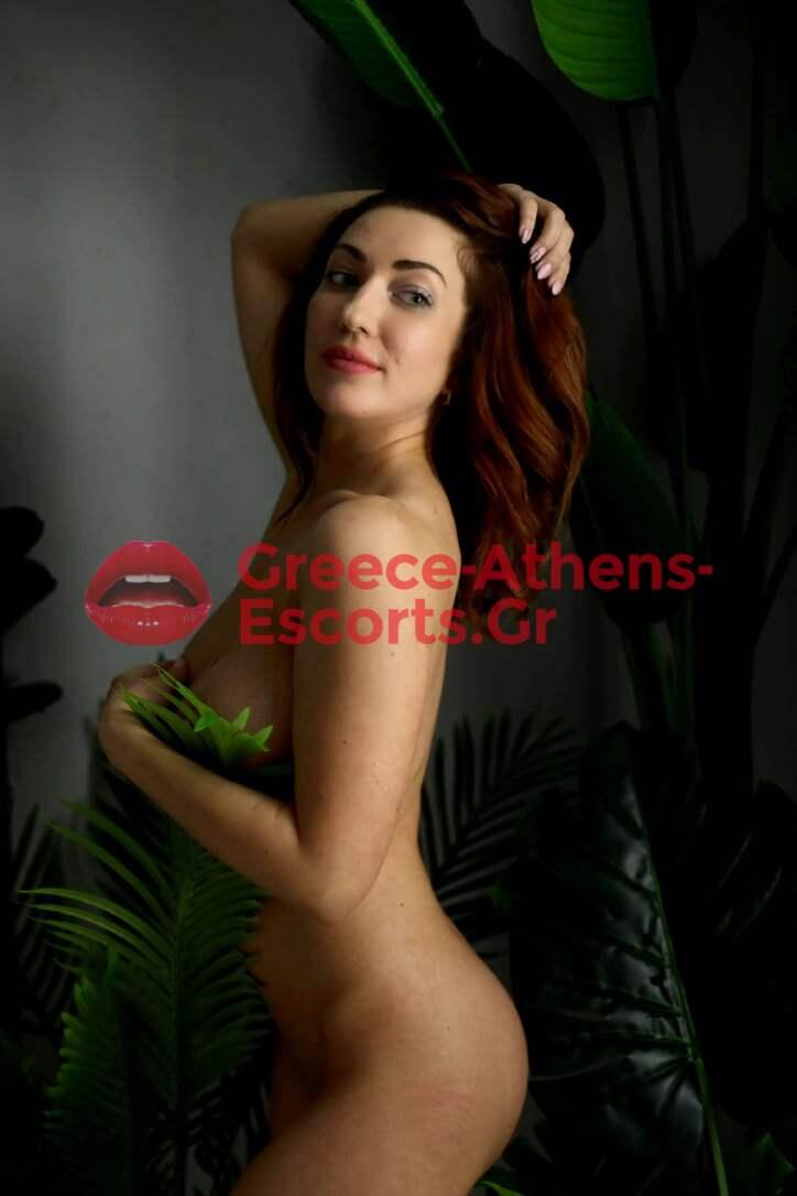 BELLA HOT SEXY UKRAINIAN ESCORT ATHENS