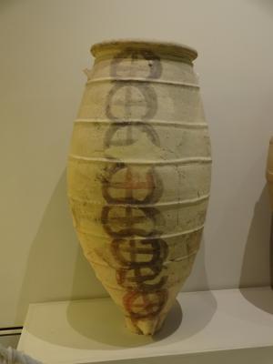 新先史期博物館