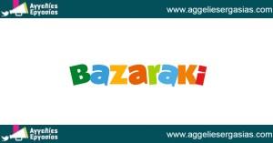 BZRK Limited