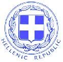 hellenic_republic2