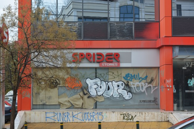 Clothing retailer Sprider, the only chain store among these photos,went under in 2013 with the loss of some 800 jobs.