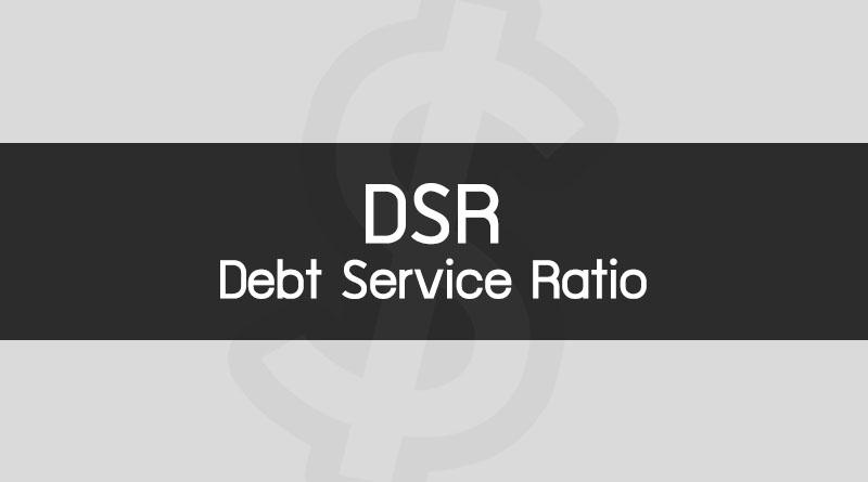 DSR คือ Debt Service Ratio คือ อัตราส่วนหนี้สินต่อรายได้ DSR กู้เงิน สินเชื่อ