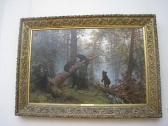 IMG_1867 - Copy (450x338)