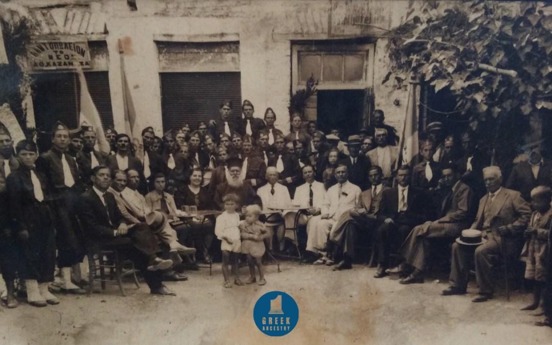 Beneficiary Chosen for Village History Project Initiative (VHPI) Grant