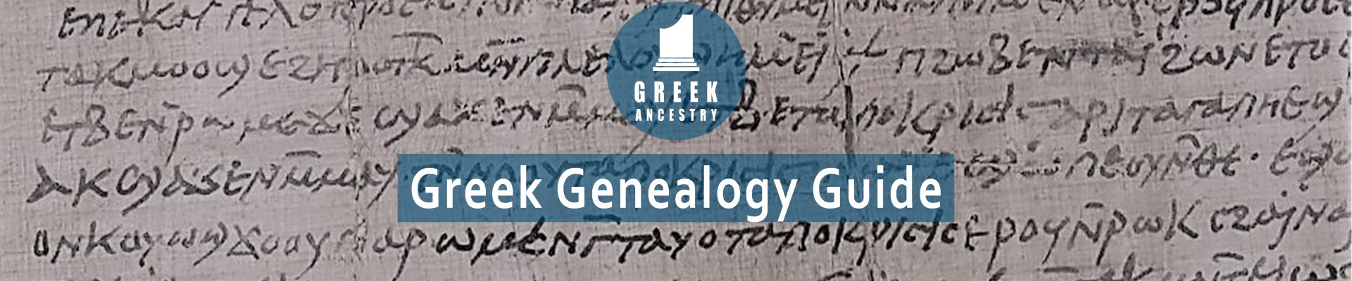 Greek Ancestry