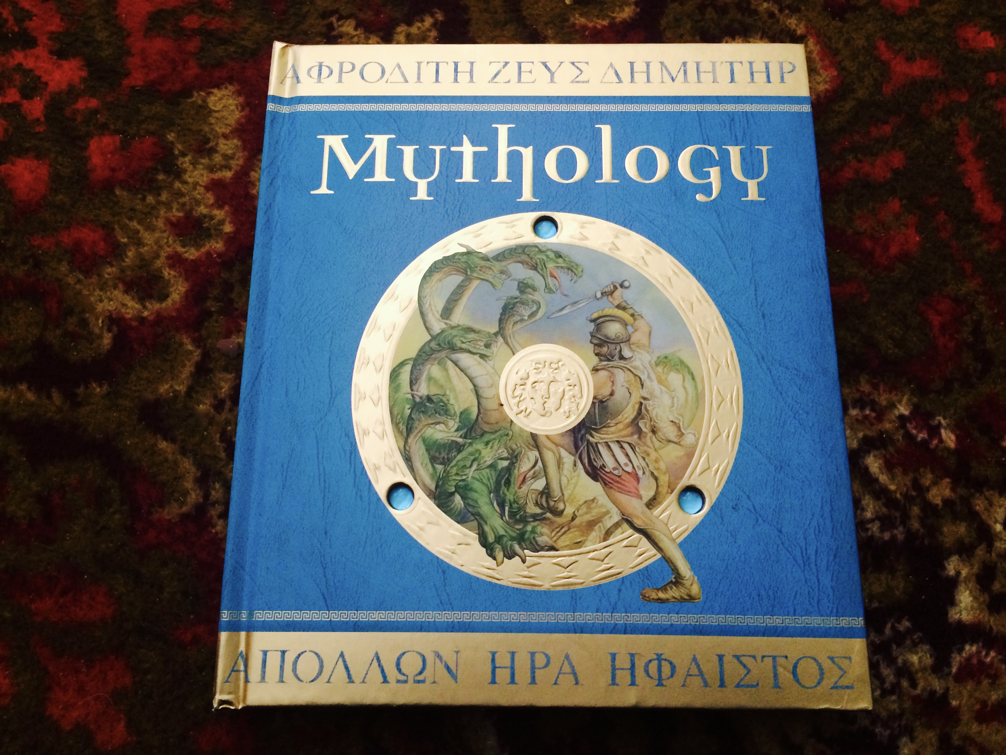 Best Greek Mythology Books For Kids Amp Teenagers