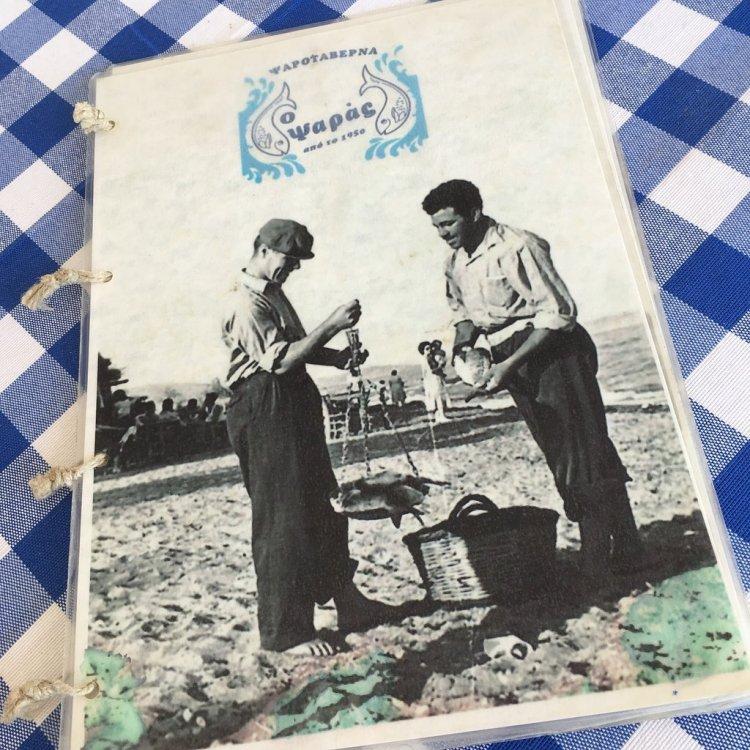Baked Feta appetiser - The ultimate Keto Mediterranean experience 2