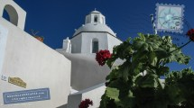 Church dome in Santorini