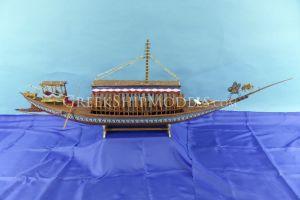 Μινωϊκό Πλοίο