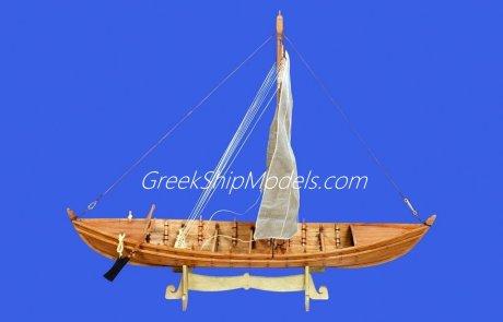 GYPTIS I