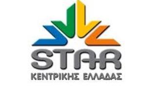 Lamia Star Tv Live