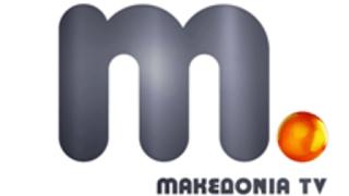 Μακεδονία Τηλεόραση Live Tv