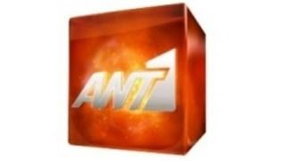 Ant1 Tv Live