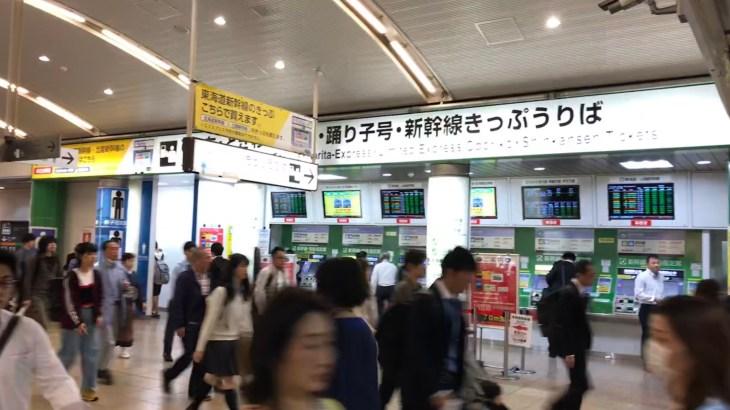 モバイルSuicaで東海道新幹線乗り継ぎ!