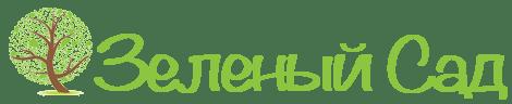 Зеленый сад Чернигов