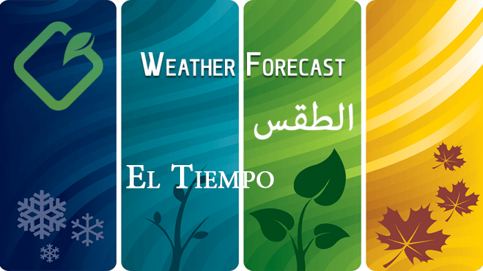 الطقس غدا غائم جزئيا مع إرتفاع في الحرارة