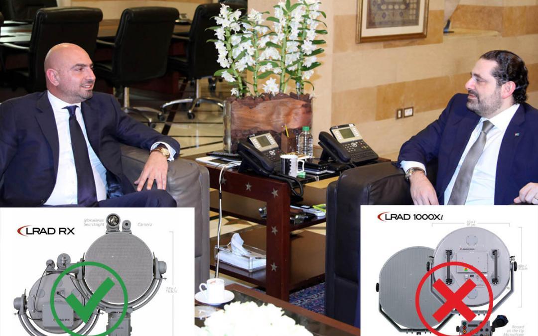 هبة عبد الهادي مقدم الى الحريري… أجهزة لطرد النورس أم لقمع التظاهرات؟