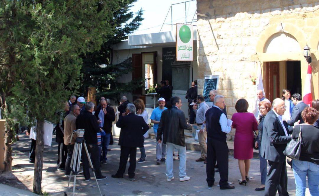 حزب الخضر اللبناني يفتتح  مركز المعلومات البيئية