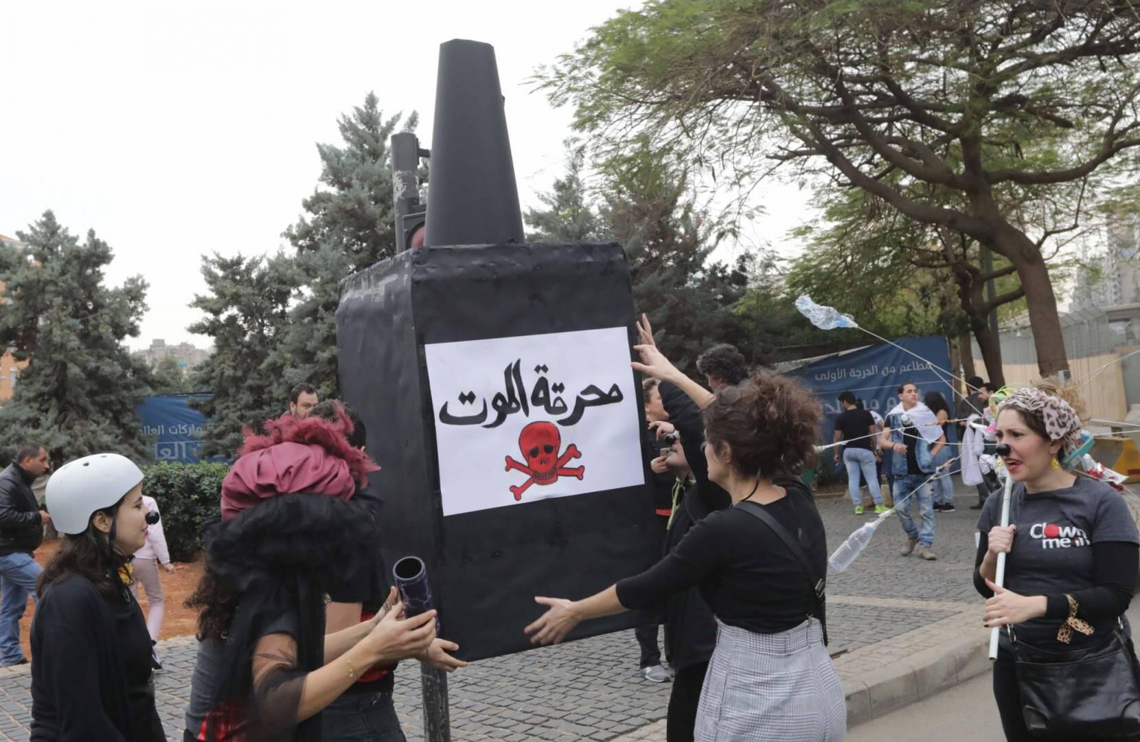 من أجل إسقاط سياسة المحارق في لبنان…نعم نستطيع