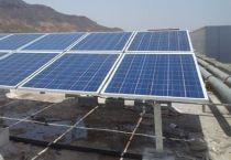 Solar panels and mounting structure at rooftop