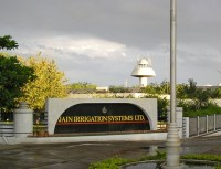 Main entrance Jain Irrigation corporate campus