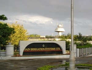 Main entrance Jain Irrigation corporate campus