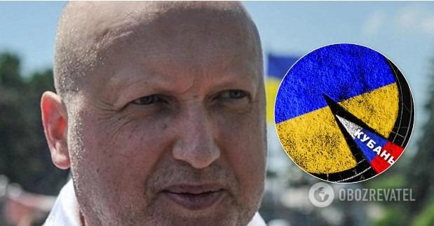 Турчинов допустил возвращение Кубани Украине после распада России