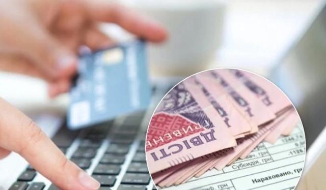 В Украине за долги по коммуналке хотят забирать зарплаты и штрафовать: что задумали «слуги народа»