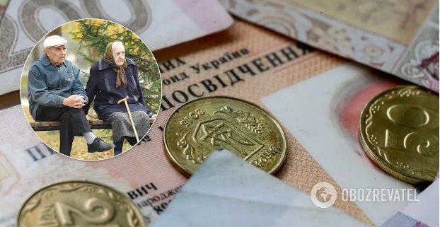 В Пенсионном фонде рассказали, кто из украинцев получает самые большие пенсии