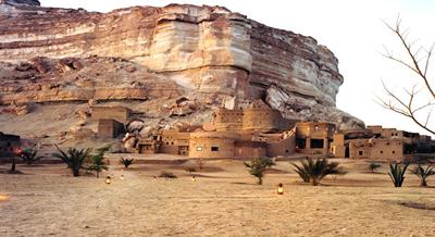 Adrere Amellal — Egypt