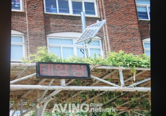 hankuk relay unveils wind lighings and solar light