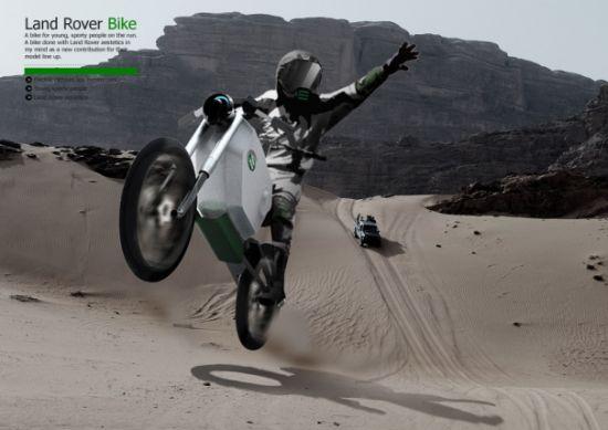 land rover bike 1