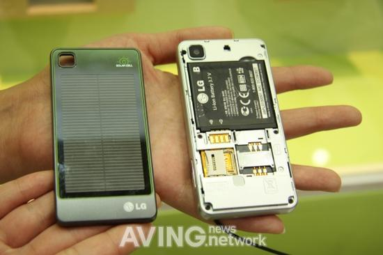 lg pop mobile phone with solar battery pack