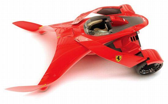 Monza Ferrari