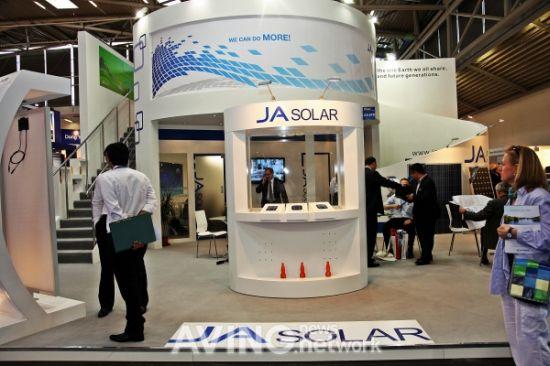 secium solar cells4