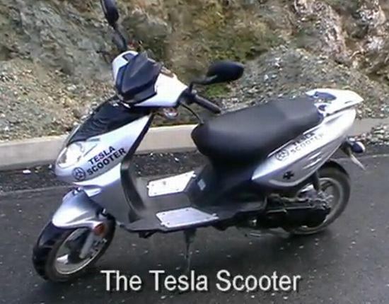 tesla scooter