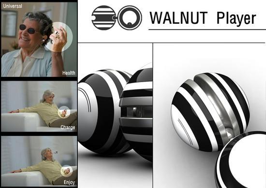walnut player concept mp3 player 5