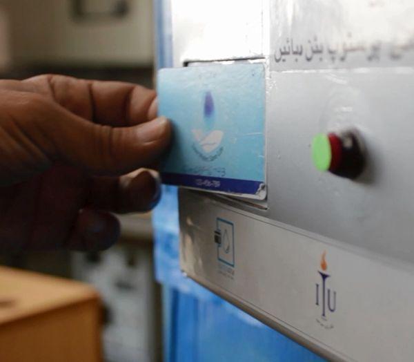 Solar-powered ATMs 2