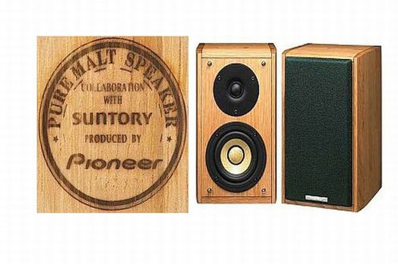 Pioneer pure-malt speakers