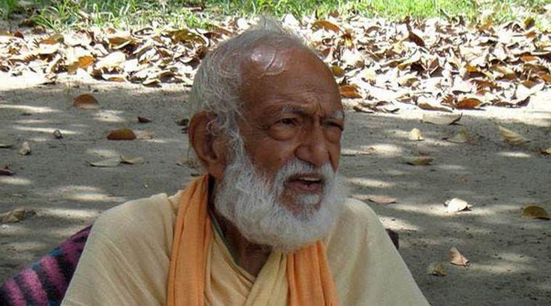 G. D. Agarwal