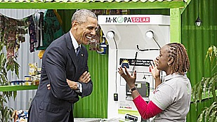 Obama at solar expo
