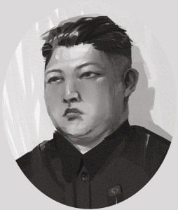 Kim Jong-Un, Ruler of North Korea