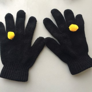 engagement gloves