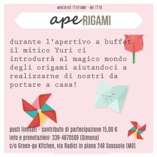 aperigami_3