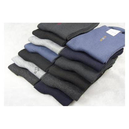 10 Pairs Cotton Socks