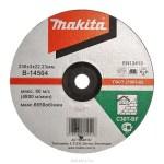 Makita B-14504 диск отрезной (230x3x22.23mm)